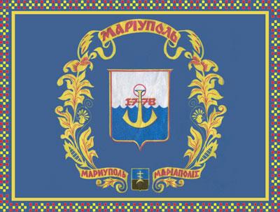Флаг города Мариуполь