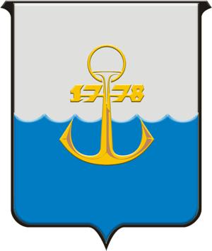 Герб города Мариуполя