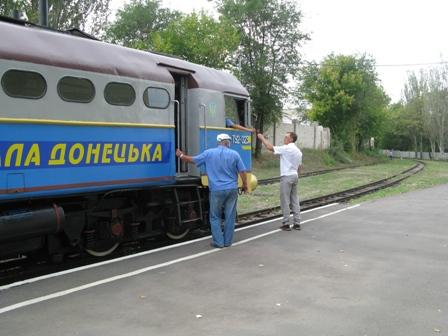 Прибытие на конечную станцию