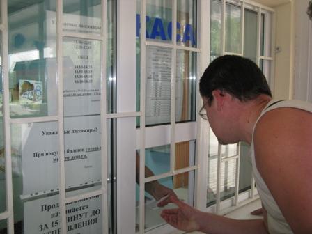 """У кассы (билет для проезда по маршруту ст.""""Пионерская""""-ст.""""Шахтерская""""-ст.""""Пионерская"""" составляет для взрослого человека 5 гривен=это примерно 20 рублей)"""