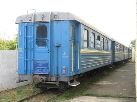 Старые вагоны