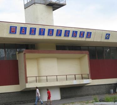 Здание закрыто(билетных касс в нем нет)