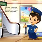 kiev-metrosha-07