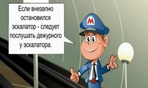metrocha_1