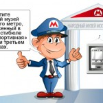 metrocha_2