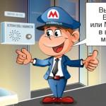 metrocha_3