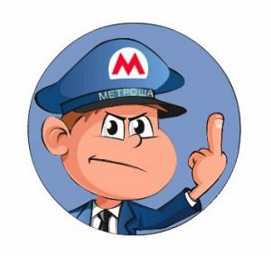 metrosha