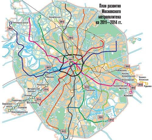 Столичное метро спешит в